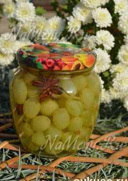 Острый маринованный виноград «кишмиш» на зиму