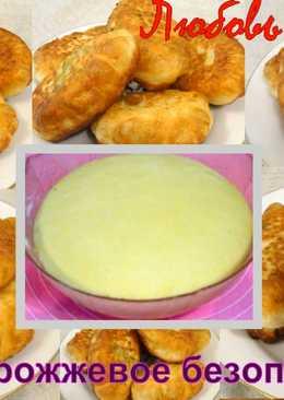 Заварное дрожжевое безопарное тесто для жареных пирожков