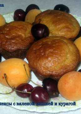 Творожные кексы на сыворотке с вяленой вишней и курагой