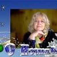 Валентина Ромашкина (Коршунова)
