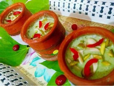 शाही पान बहार मटका कुल्फी Shahi Pan Bahar Matka recipe in hindi