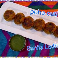 पोहा कटलेट Poha cutlet recipe in hindi