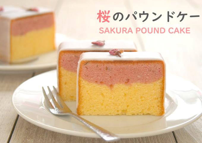 SAKURA (Cherry Blossoms) Pound Cake