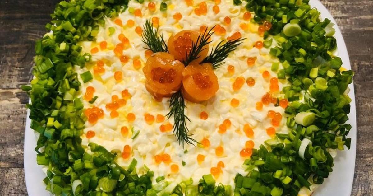салат императорский рецепт с фото работа обоих была