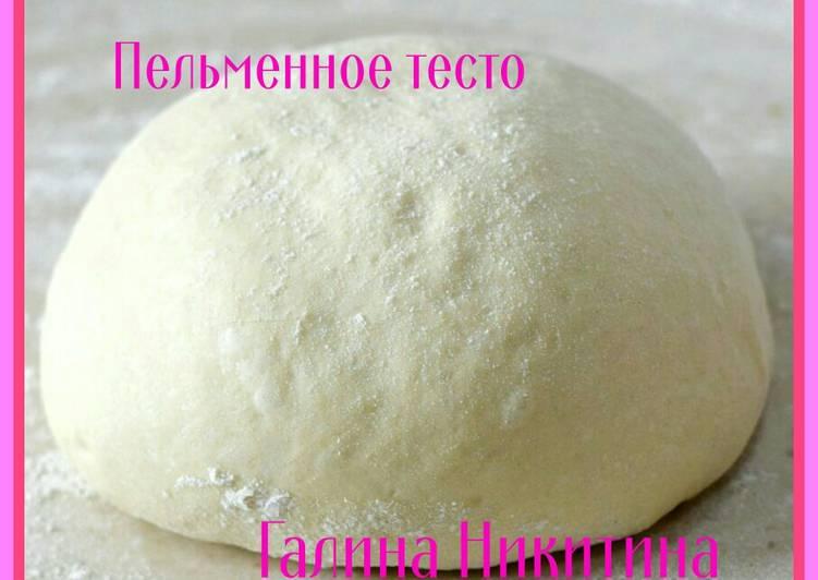 пельменное тесто пошаговый рецепт