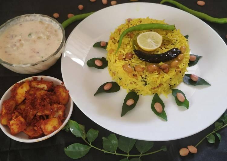 Lemon Rice With Masala curd