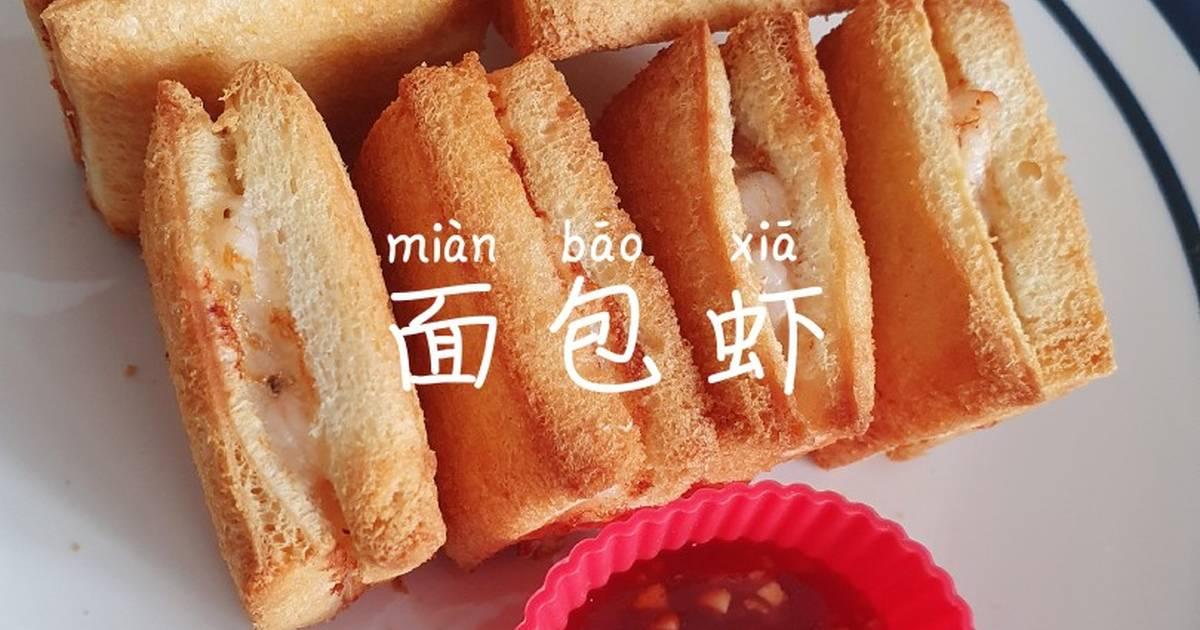 Resep Mian Bao Xia Roti Udang Oleh Flo Cookpad