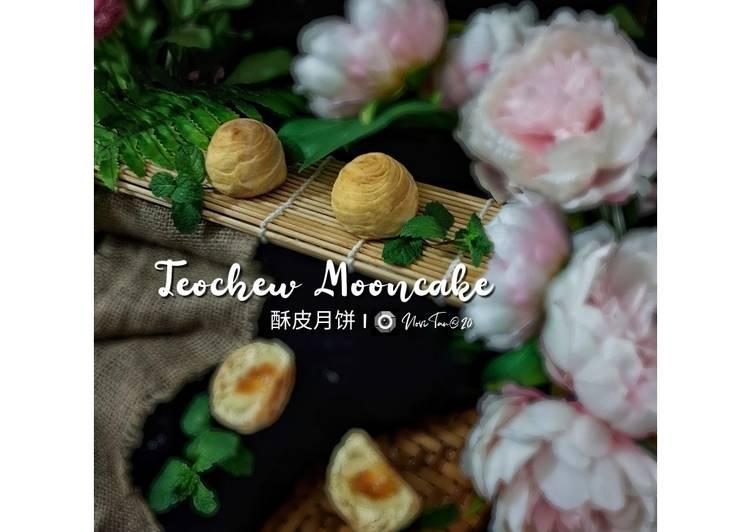 279. Mooncake   酥皮月饼