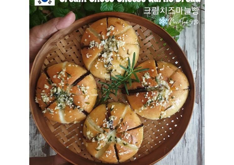 240. Korean Cream Garlic Bread | 크림치즈마늘빵 | 韩国面包