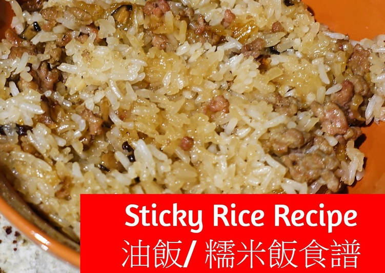 Easiest Way to Make Perfect Sticky Rice (With Rice cooker)