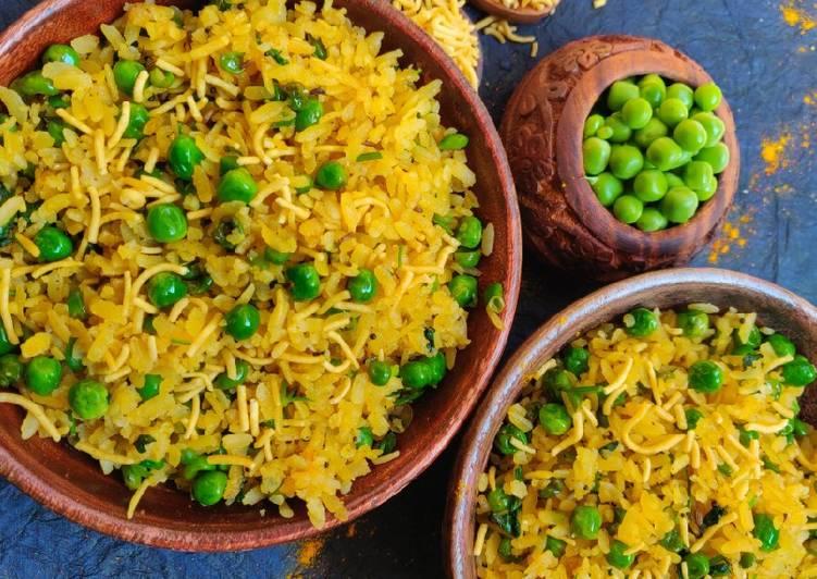 25 Minute Recipe of Love Banarasi chura matar