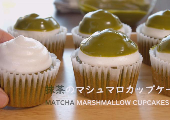 Recipe of Perfect Matcha Marshmallow Cupcakes