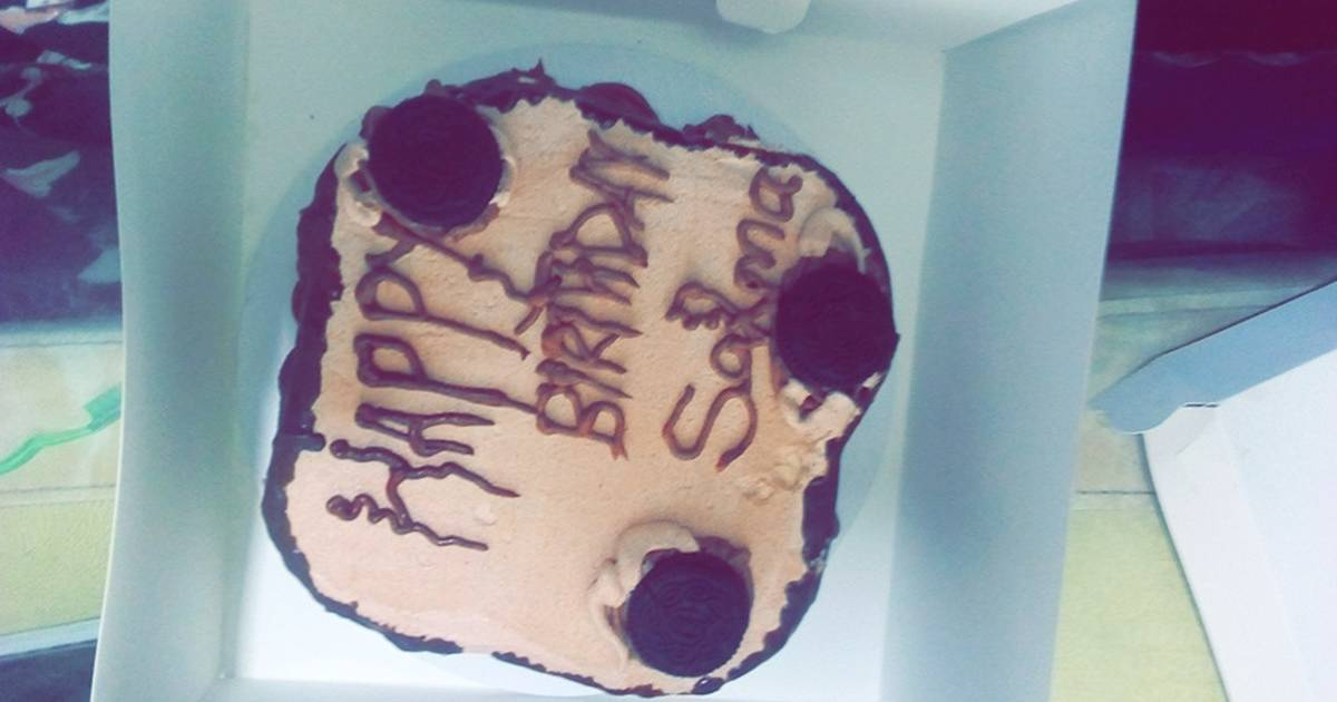 Terrific Simple Birthday Cake Recipe By Fadeelah Yari Cookpad Funny Birthday Cards Online Elaedamsfinfo