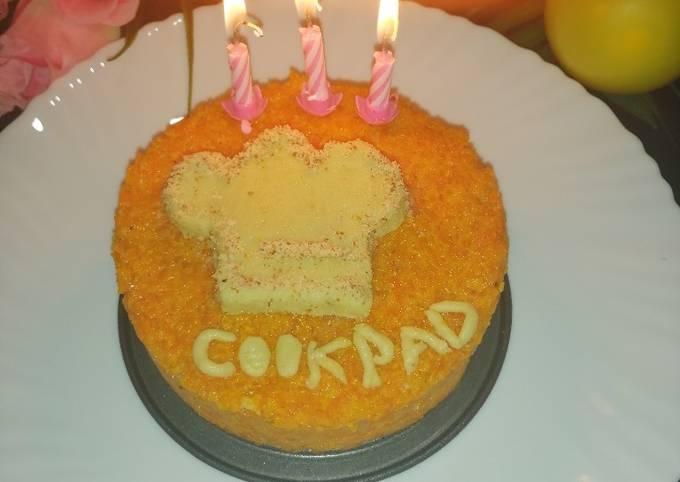 Carrot cookpad logo cake