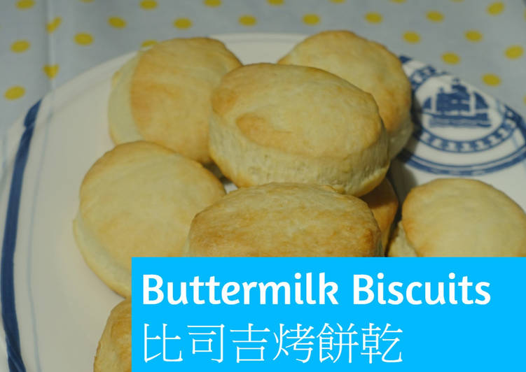 Easiest Way to Prepare Ultimate Buttermilk Biscuits