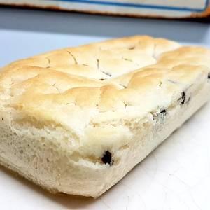 Pan saborizado con aceitunas negras. SIN TACC ??