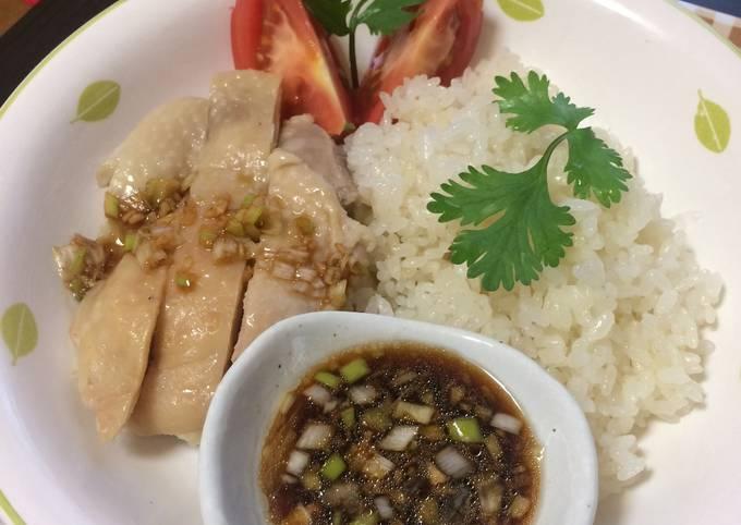 Hainan Chicken Rice Otentik