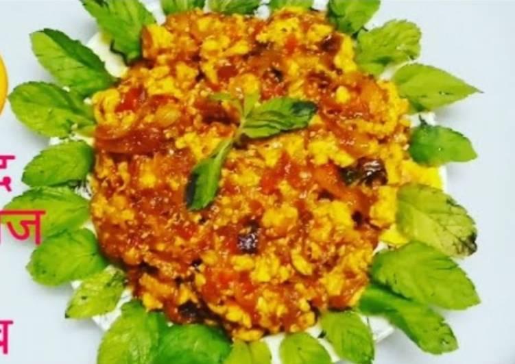 Recipe of Favorite Lajabab paneer