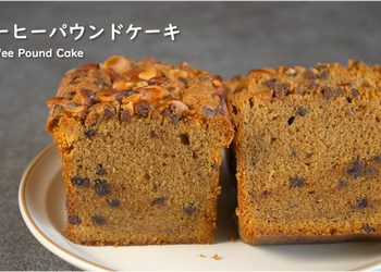 Easiest Way to Make Perfect Chocolate Chip Coffee Pound Cake