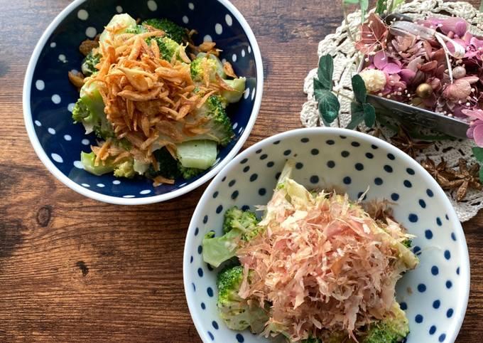 Broccoli Mayo Oyster sauce Salad