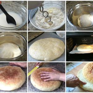 Pan Muffuletta. Pan fácil muy tierno