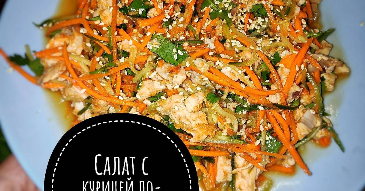 рацион китайские салаты рецепты с фото в домашних изготовлении шкафов угловой