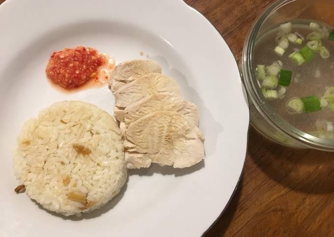 Nasi Goreng Ayam Hainan DIET Rebus