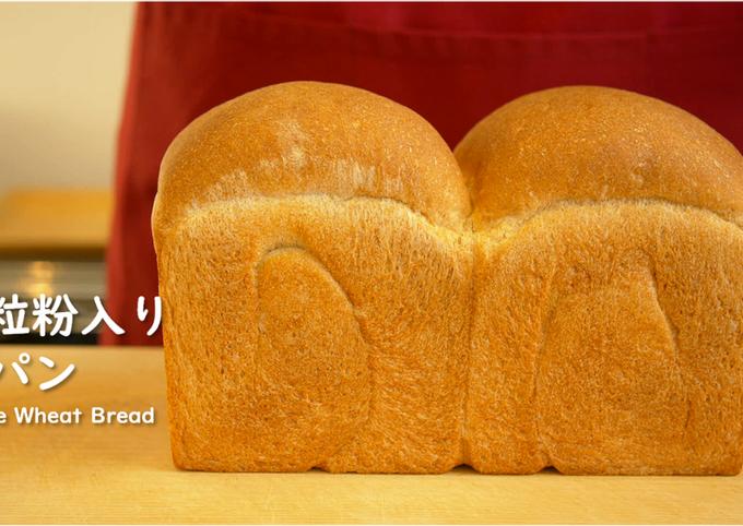 Recipe: Appetizing 40% Whole Wheat Sandwich Bread