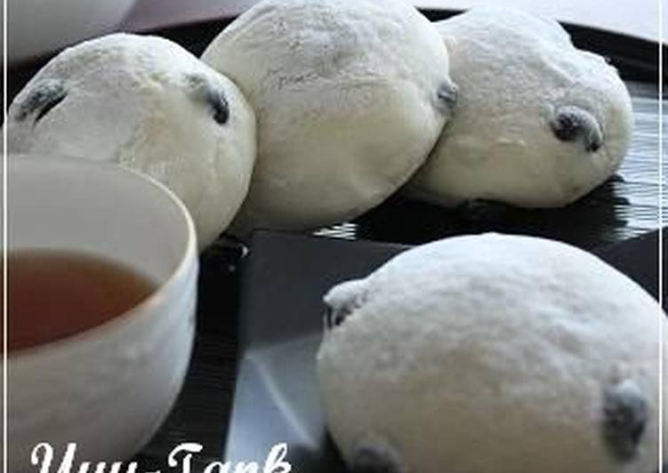 Simple Way to Make Award-winning Just Like Mame-Daifuku? Kuromame (Black Soy Bean) Bread with Anko and Rice Flour