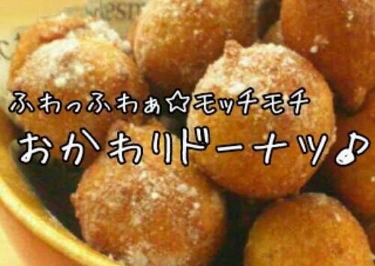 Simple Pancake Mix, Tofu, and Kinako Doughnuts for a Snack