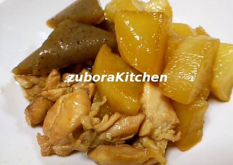 Best Comfort Dinner Easy Love Simple Simmered Marinated Daikon Raddish and Chicken