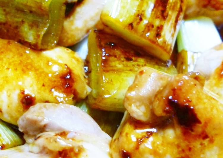 Lazy Yakitori (Grilled Chicken)! What? The Skewer's Missing!