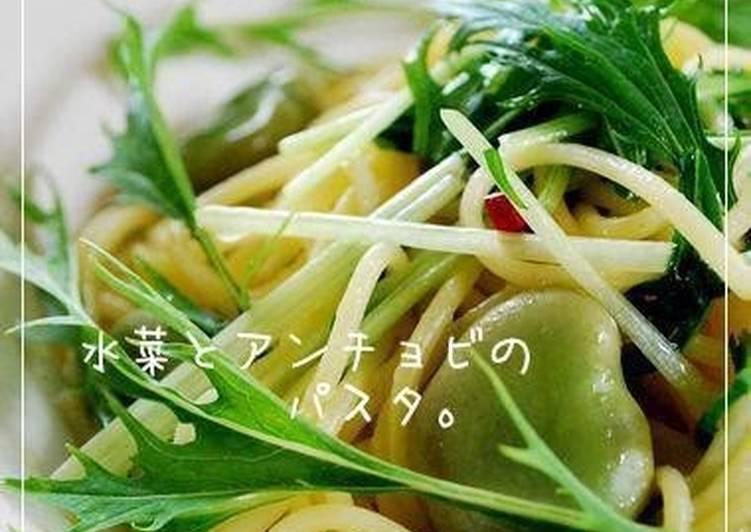Mizuna and Anchovy Pasta