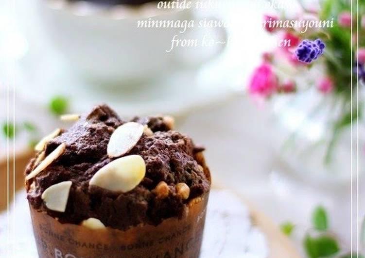 How to Prepare Tasty Chocolate Muffin Recipe