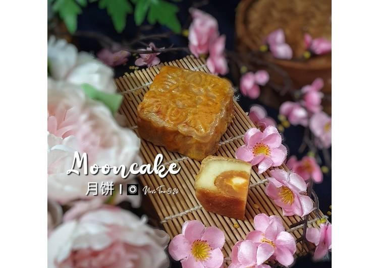 276. Traditional Mooncake | Kue Bulan | 月饼