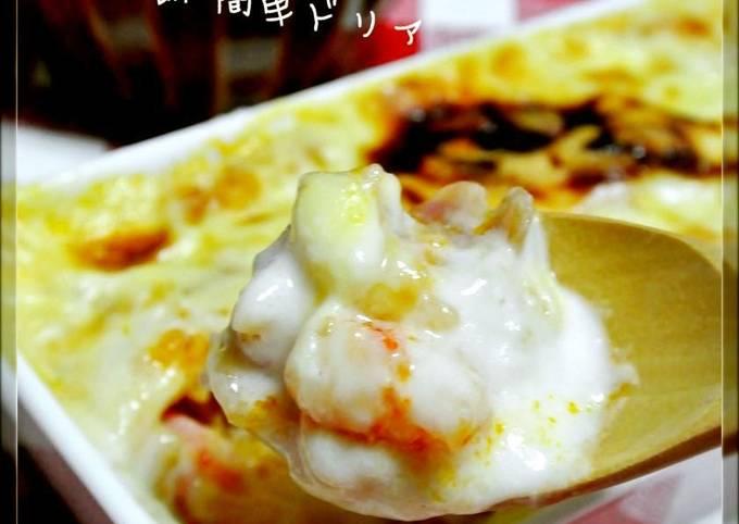 Easy Rice Casserole Using Mochi Cakes