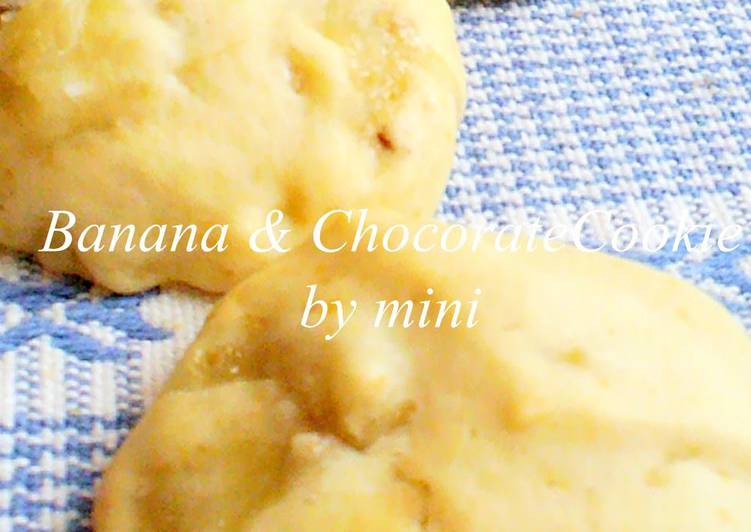 Moist and Fluffy Banana Chocolate Cookies