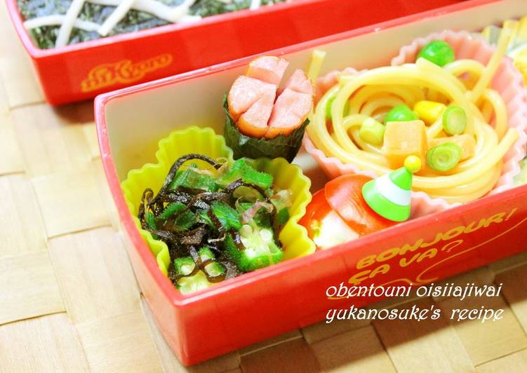 The Foods You Select To Eat Are Going To Effect Your Health Quick and Easy Bento - Okra and Shio-Konbu with Bonito Flakes