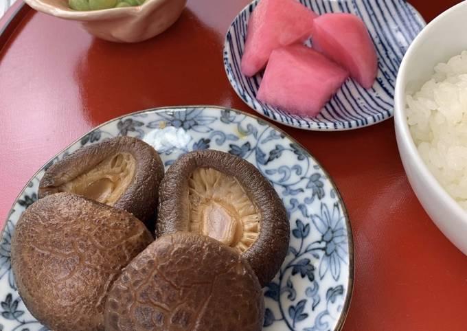 Vegan Braised Shiitake (Vegetarian)