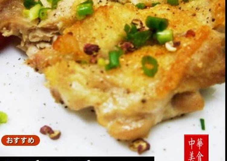 Fragrant Chinese Style Grilled Chicken with Green Onion Oil