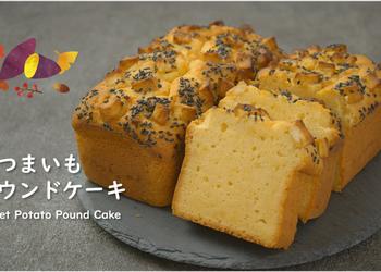 Easiest Way to Cook Delicious Sweet Potato Pound Cake