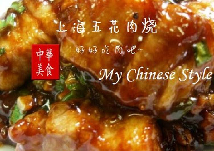 Simple Way to Make Perfect Chinatown's Simmered Pork Belly Shanghai-style