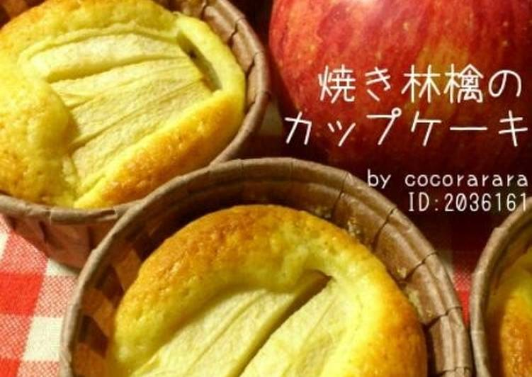Baked Apple and Lemon Cupcake-Muffins Using Pancake Mix