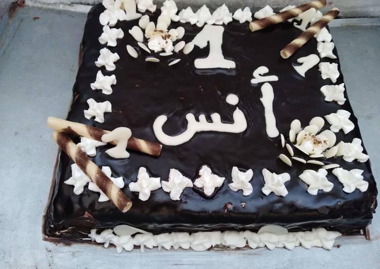 كعكة ميلاد ابن اخي بالصور من أحلام بدون نهاية كوكباد