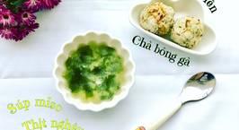 Hình ảnh món Cơm vien chà bông gà súp miso thịt nghêu