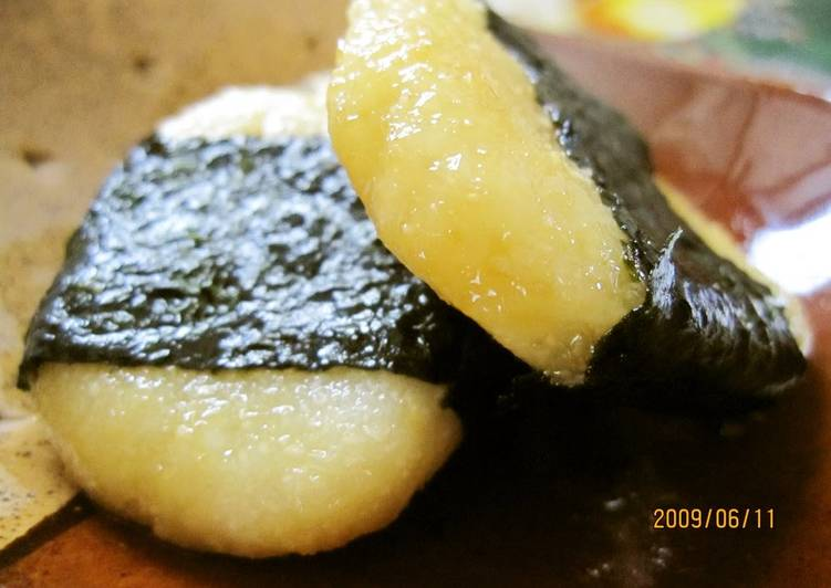 Easiest Way to Make Ultimate Okara Isobe Mochi