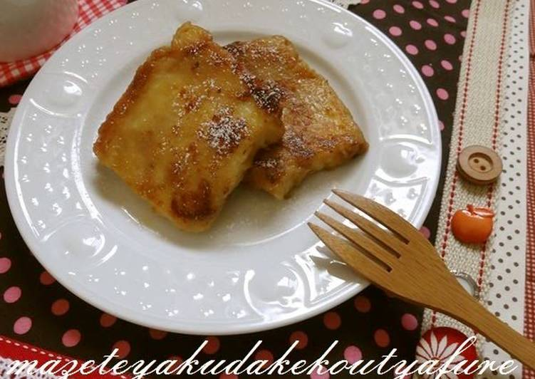 Recipe of Ultimate Just Mix and Cook! Milk Tea French Toast