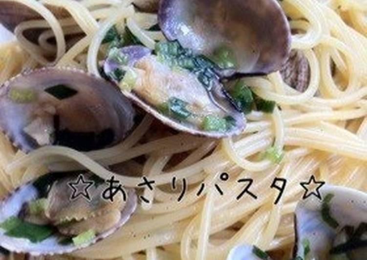 Recipe of Favorite Pasta With Manila Clams