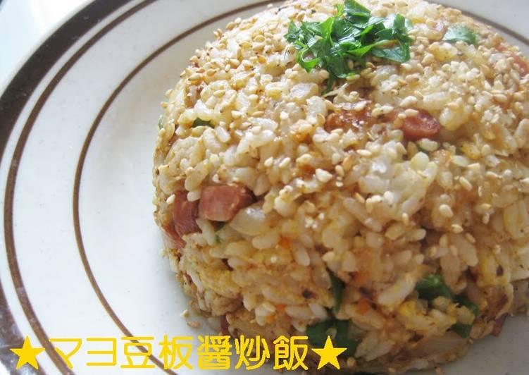 Spicy Doubanjiang Mayo Fried Rice