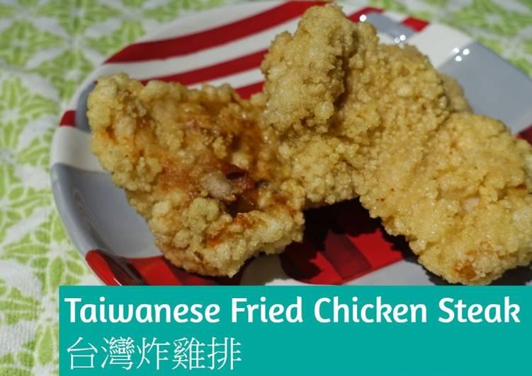 Taiwan Fried Chicken Steak